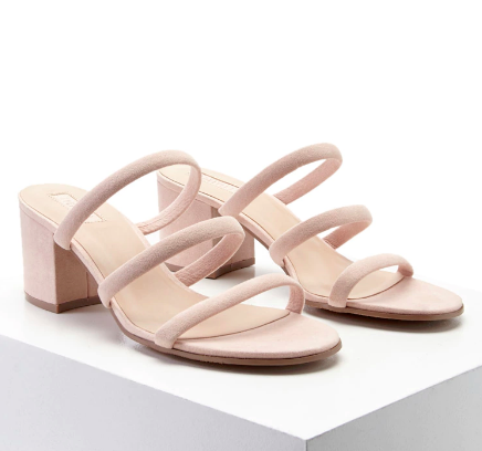 Forever21 Strappy Mules