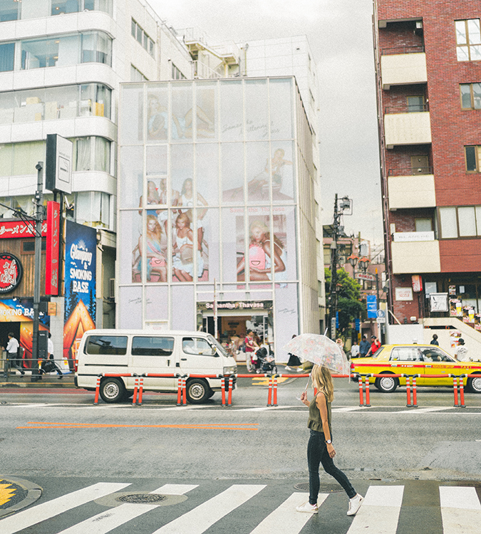 Rainy day in Tokyo via FindUsLost on LaurenConrad.com